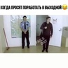 Instagram post by Жаксылык Нони Oct 8 2018 at 9 29am UTC