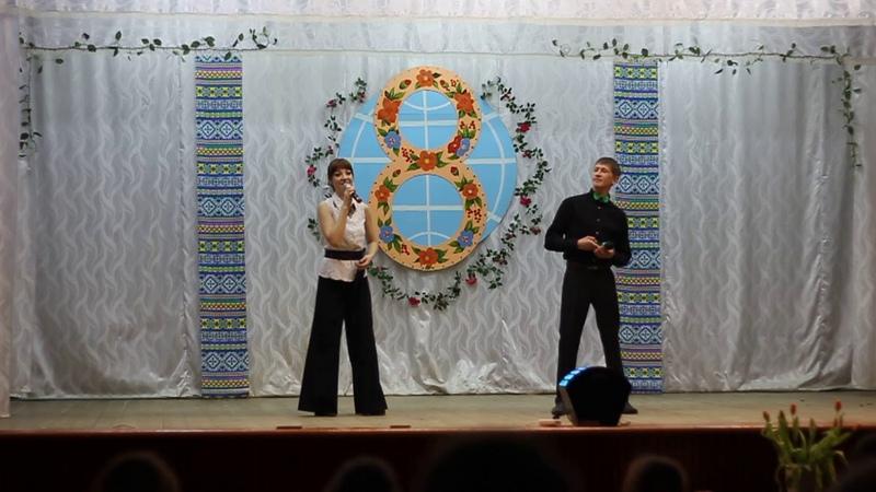 Илья Николаев и Екатерина Зиятдинова 8 марта 2018г