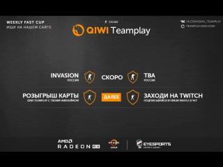 CS:GO FAST CUP Final + Розыгрыш карт QIWI Teamplay с игровым дизайном и никнеймом