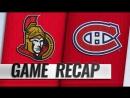 Предсезонный матч. «Монреаль Канадиенс» - «Оттава Сенаторз» - 3:2 (0:1, 1:1, 2:0)