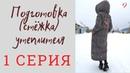 ШЬЮ ПАЛЬТО с капюшоном на альполюксе/GRASSER 636/1 СЕРИЯ