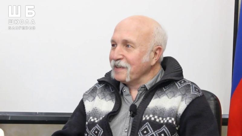 Михаил Величко встреча с активом ШВБ