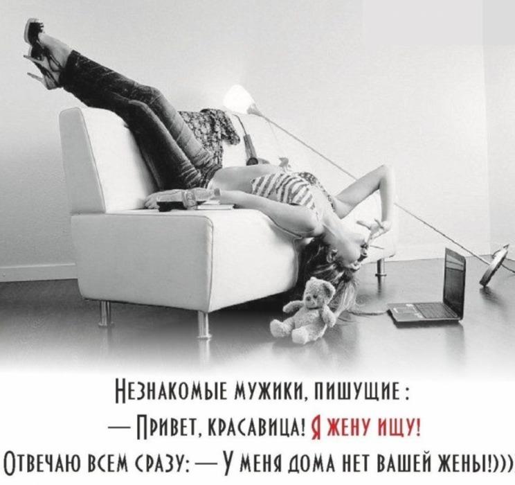 Кристина Хованских | Санкт-Петербург