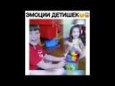РЖАЧ ИЗ ИНСТАГРАМА 2019 Приколы с детьми Funny Kids