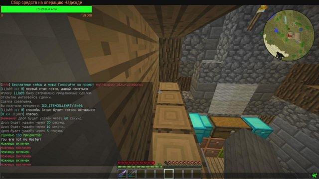 Minecraft - строительство на HiTech [зрителям подарки]
