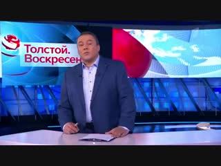 Первый канал о заявлениях чиновников про 3500 рублей, макарошки и т.д. Главное: 1. В «фейсбуках» провокаторы 2. В Европе и в Ам