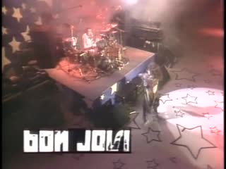 Bon Jovi — Wild In The Streets @ Luzhniki (1989)