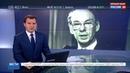 Новости на Россия 24 • С Алексеем Баталовым простятся 19 июня в Доме кино
