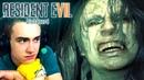 Бесстрашное прохождение Resident Evil 7 Biohazard СуперГен