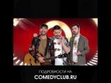 Тур Comedy Club - 15 лет