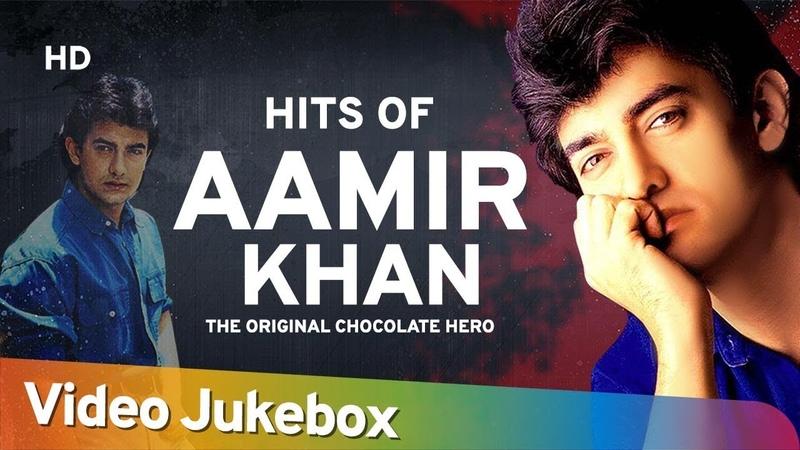 Aamir Khan Hit Songs Bollywood Popular Songs Hits of Aamir Khan 90's Songs HD