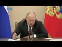 Владимир Путин обсудил с правительством меры социальной поддержки инвалидов