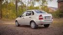 Накладка на задний бампер Lada ВАЗ Kalina russ