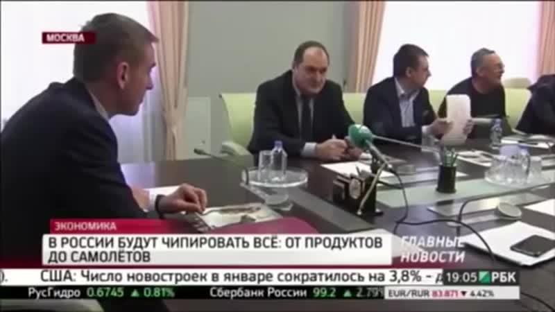Чипы в РФ от продуктов до самолетов в ближайшие два года