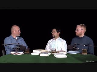Баир Иринчеев и Артём Шипунов мифы о блокаде Ленинграда