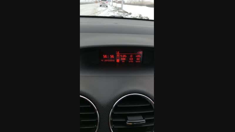 Расход топлива Пежо 408 дизель 4.5л/100км