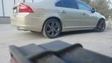Звук Volvo S80 V8 YAMAHA