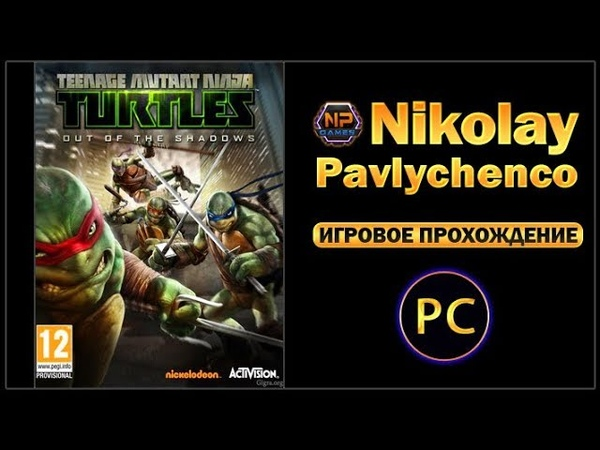 Teenage Mutant Ninja Turtles Out of the Shadows Полное прохождение PC