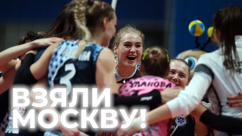 Взяли Москву Динамо Казань одержало победу над лидером