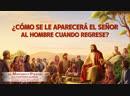 (I) - ¿Cómo se le aparecerá el Señor al hombre cuando regrese?