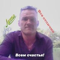 Анкета Сергей Ронжин