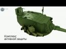 ⏺Башня танка Т-14 АРМАТА