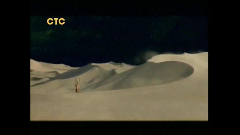 Black Eyed Peas — Meet Me Halfway (СТС)