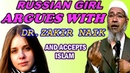 Naik Russian girl strong argument ends up in accepting Islam