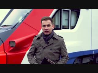 Дмитрий Побединский. Научная инспекция поезда Иволга