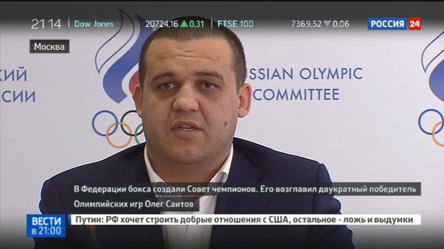 Новости на Россия 24 • Федерация бокса России учится жить по новым правилам