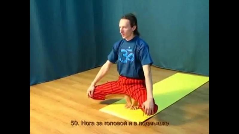 Нога за головой и в подмышке . Часть 1 . Владимир Калабин.