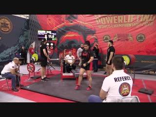 Пржанова Диляра жим лежа 95 кг
