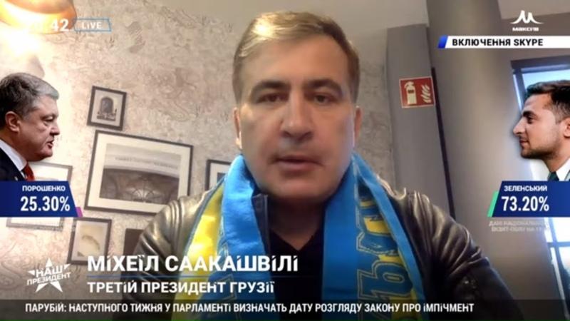 Саакашвілі Порошенко готує реванш йому не можна дати знову піти у політику НАШ 21 04