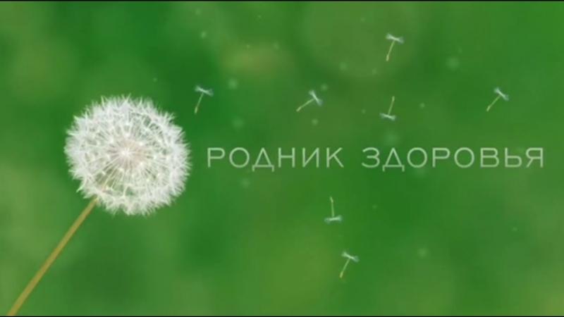 Симбионты Кутушова от компании Родник Здоровья (РОЗ)