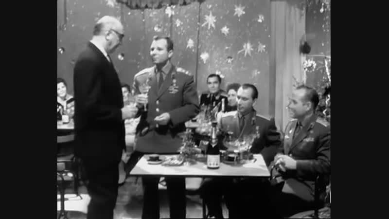 Новогодний Голубой огонек 1965/66 Новогодний календарь