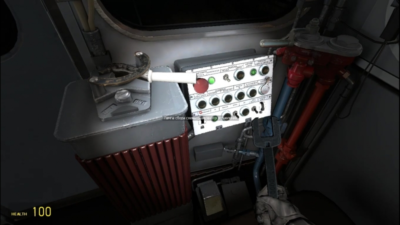 GM METROSTROI 2018 запуск Ема502 готовый