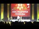 Святослав Шершуков Наследники Победы