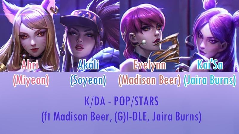 K/DA - POP/STARS (Outdated Color Coded Lyrics - Eng/Rom/Han)