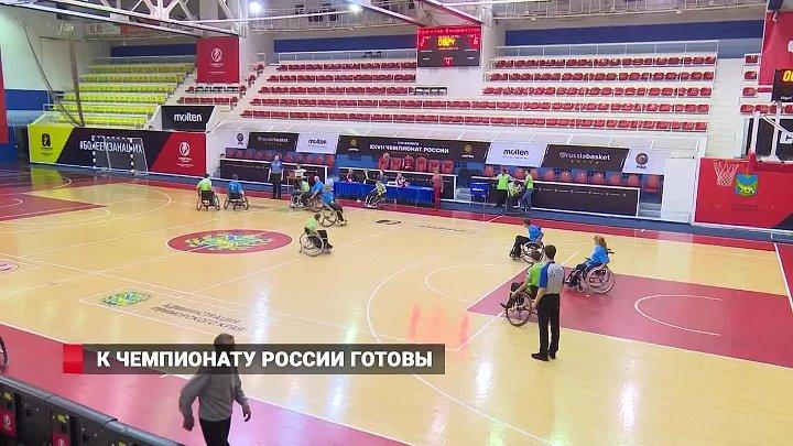 Приморские инвалиды отправились на чемпионат России по баскетболу на колясках.