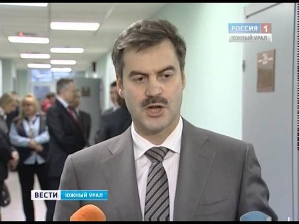 В Челябинске открыли новое здание Уральского научно-практического центра радиационной медицины
