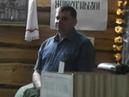 Беседа Сямжа 30.09.2013 5 часть