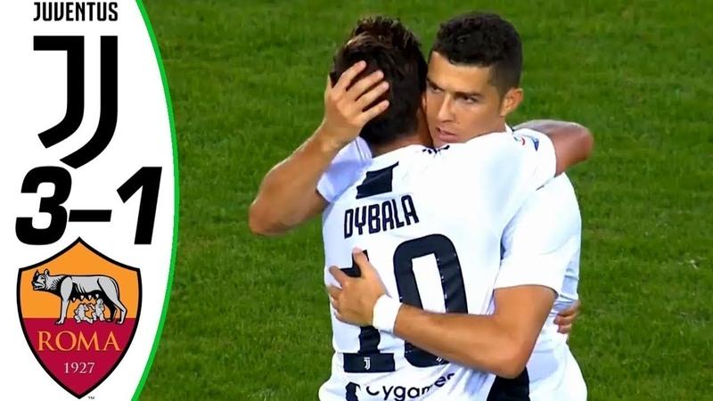 🔥 Ювентус - Рома 3-1 Обзор Матча Чемпионата Италии 14/05/2017 HD 🔥