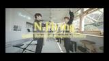 N.Flying -