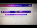 Итоги второго розыгрыша двух билетов на концерт HammAli Navai