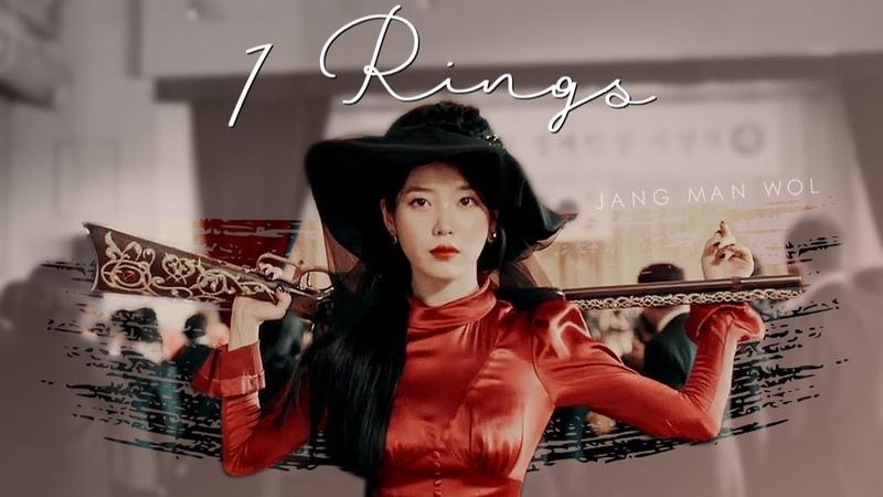 Jang Man Wol || 7 Rings