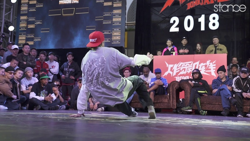 Yosh Uzee Rock vs Tenbird Bboy T 2vs2 Top 16 Bomb Jam 2018