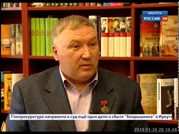 Писатель Герман Наумов из Бодайбо стал лауреатом международной литературной премии им В Набокова