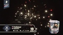 Батарея салютов Летучий Голландец, 1 -19 залпов, Рембрандт, VH100-19-01