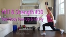 Total Body Tone Up Fat Fry: HIIT Strength Workout No.30 Trailer calorieburn bodysculpt