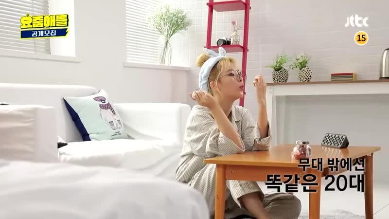 [티저_슬기(SEULGI)ver.] 레드벨벳(Red Velvet) 5년차 아이돌가수, 그래도 결국 나도 〈요즘애들〉!